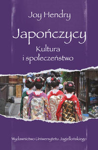 Japończycy Kultura i społeczeństwo