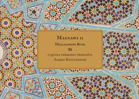 Masnawi II