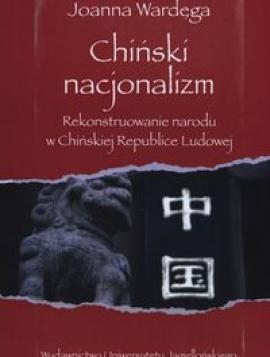 Chiński nacjonalizm