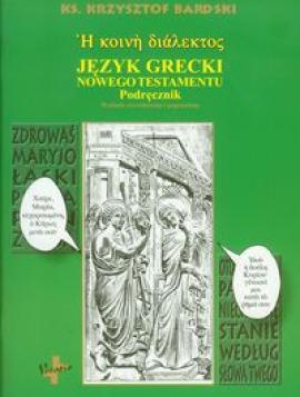 Język grecki Nowego Testamentu