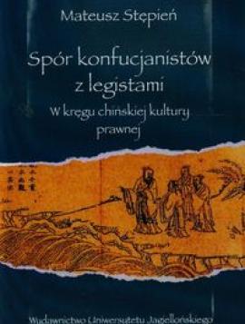 Spór konfucjanistów z legistami