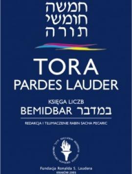 Tora Pardes Lauder Bemidbar